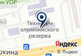 «Училище олимпийского резерва» на Яндекс карте