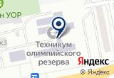 «Училище (техникум) олимпийского резерва» на Яндекс карте