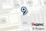«Альянс» на Яндекс карте