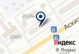 «ЮжСибСтрой» на Яндекс карте