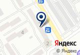 «Швейное ателье» на Яндекс карте