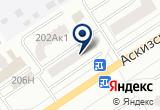 «Юго-Западное, ООО, управляющая компания» на Яндекс карте