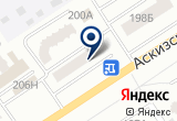«Алгоритм, ООО, торгово-производственная компания» на Яндекс карте