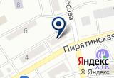 «Baby-мир» на Яндекс карте