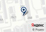 «Региональная Гидравлическая Компания, ООО» на Яндекс карте