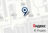 «Магазин профессионального инструмента, ИП Борисов А.В.» на Яндекс карте