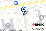 «СтройМетРесурс, торговая компания» на Яндекс карте