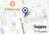 «РесурсТранзит, ООО, телекоммуникационная компания» на Яндекс карте