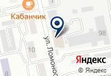 «Авто Спас» на Яндекс карте