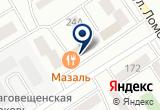«Спорт+Мода, магазин» на Яндекс карте