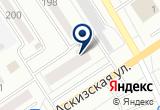 «Пельменная» на Яндекс карте
