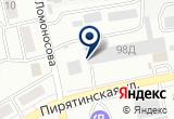 «ASTRO, Абаканская слесарно-токарная организация» на Яндекс карте