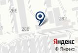«Южно-Сибирская теплосетевая компания» на Яндекс карте