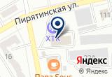 «Route Master, автокомплекс» на Яндекс карте
