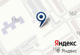 «Золушка, ателье» на Яндекс карте