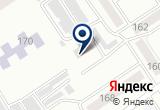 «Непоседа, центр развития ребенка» на Яндекс карте