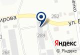 «ПромКомплект» на Яндекс карте
