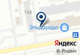 «Магазин строительных материалов, ИП Байкалов С.Ю.» на Яндекс карте