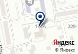 «Региональный центр ценообразования в строительстве Республики Хакасия» на Яндекс карте