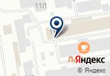 «Правук, рекламное агентство» на Яндекс карте