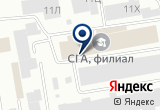 «Март, типография» на Яндекс карте