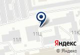 «Комфорт, клининговая компания» на Яндекс карте
