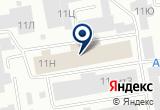 «Мир чистой воды» на Яндекс карте