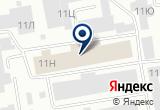 «Правук» на Яндекс карте