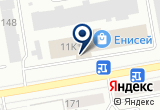 «Синьорина, отдел нижнего белья и колготок» на Яндекс карте