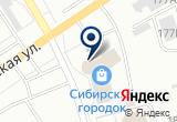 «Детский транспорт, магазин детских товаров» на Яндекс карте