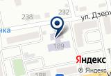 «Детская школа искусств №2» на Яндекс карте