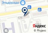 «Курсы татуажа в Абакане» на Яндекс карте