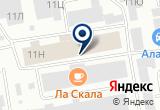 «Губернский двор, торгово-монтажная компания» на Яндекс карте