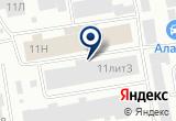 «Комплексная спортивная школа» на Яндекс карте