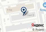 «Darling» на Яндекс карте