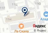 «Артиг, строительная компания» на Яндекс карте