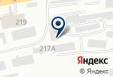 «Фермер, кафе» на Яндекс карте