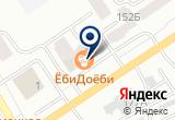 «Сауны & бассейны, торгово-строительная компания» на Яндекс карте