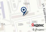 «Благотворительный фонд санитарно-эпидемиологического благополучия населения» на Яндекс карте