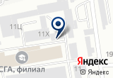 «Абаканские полуфабрикаты» на Яндекс карте