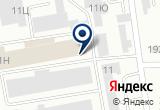 «Протек, фармацевтический дистрибьютор» на Яндекс карте