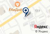 «РЫБОЛОВный, магазин товаров для рыбалки» на Яндекс карте