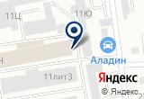 «Царское застолье, мясной ресторан» на Яндекс карте