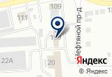 «STUDIO» на Яндекс карте