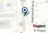 «STUDIO, караоке-бар» на Яндекс карте