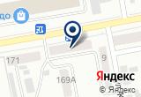 «Ермолино» на Яндекс карте