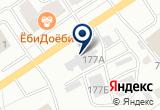 «Акватерм, торгово-монтажная компания» на Яндекс карте
