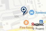 «ИНИЙ» на Яндекс карте