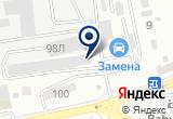 «Honda центр» на Яндекс карте