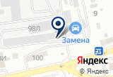 «Каскад, сеть магазинов-мастерских оборудования и инструмента» на Яндекс карте